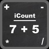 iCount - Free Math Game icon
