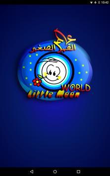 حكايات من الخيال - التفاح عجيب poster