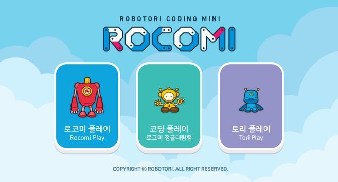 Rocomi poster