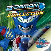 B-Daman Collection icon