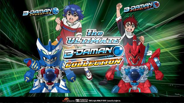 B-Daman Collection poster
