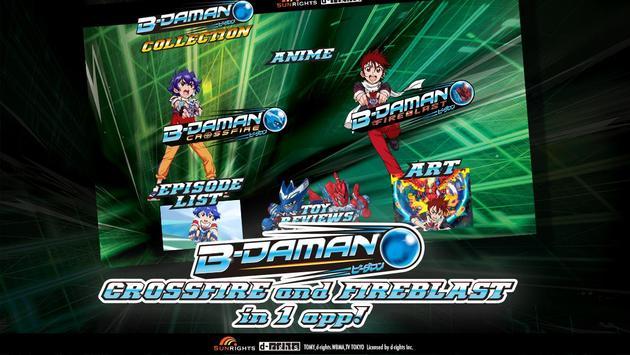 B-Daman Collection apk screenshot