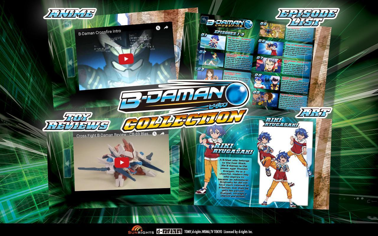 B-Daman Collection for Android - APK Download