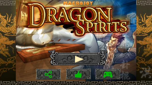 Dragon Spirits screenshot 5