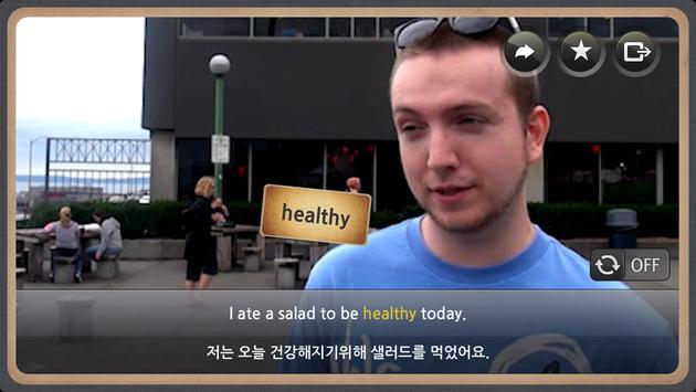 맥스보카 기업용 apk screenshot