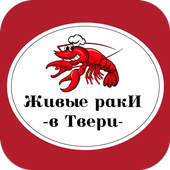 Mr Rakoff - живые раки в Твери icon