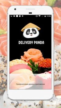 Delivery Panda poster