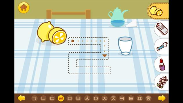 Play with Korean screenshot 2