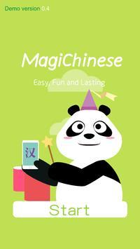 MagiChinese poster