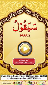 Color coded PARA 2 apk screenshot