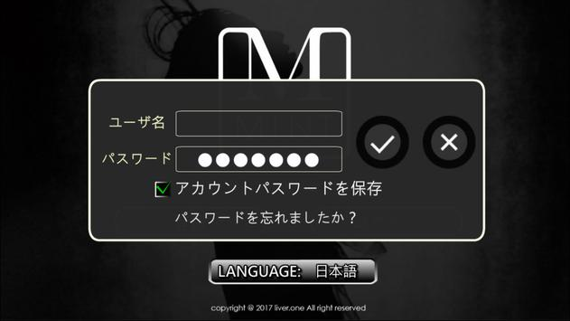 MINT女神ライブ screenshot 17