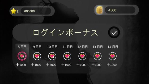 MINT女神ライブ screenshot 2
