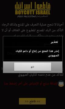 قاطع screenshot 3