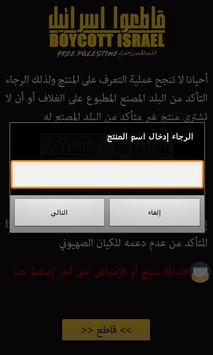 قاطع screenshot 1