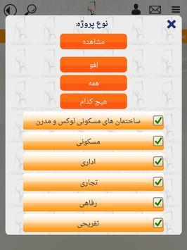 BAM screenshot 1