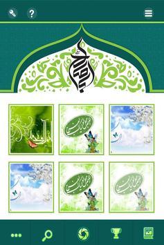 مهدویت گرام poster