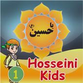 Hossein kids1 icon