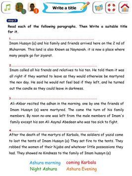 Hossein kids1 screenshot 3