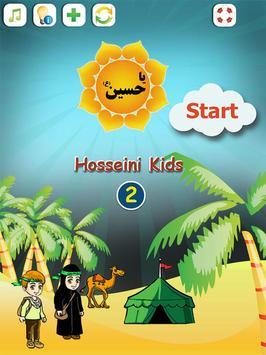 Hosseini kids2 apk screenshot