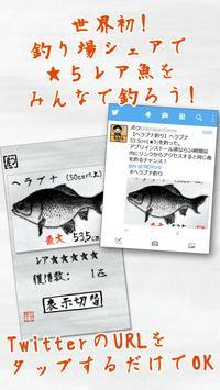 禅とヘラブナ釣りと私【無料 水墨画の和風フィッシング】 apk screenshot