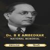 Dr. Ambedkar National Memorial-Audio Guide ikona