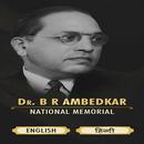Dr. Ambedkar National Memorial-Audio Guide APK