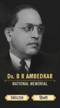 Dr. Ambedkar National Memorial-Audio Guide 海报