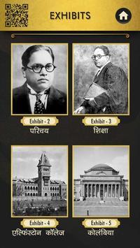 Dr. Ambedkar National Memorial-Audio Guide 截图 2