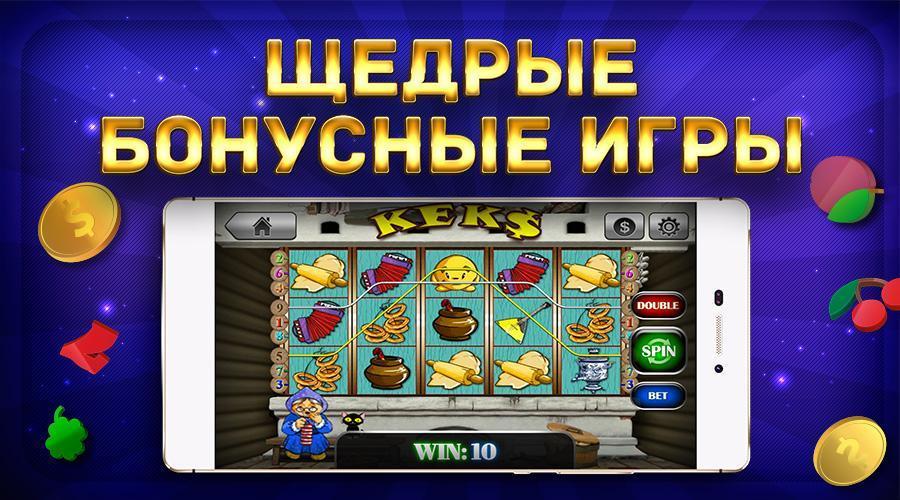 Игровые автоматы sis сервера казино