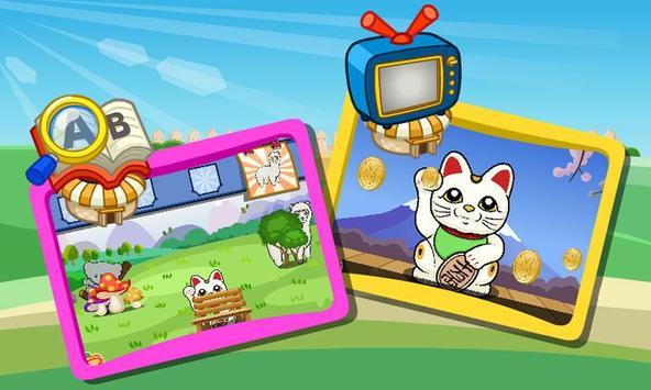 Little Big World (SC&EN Free) screenshot 2