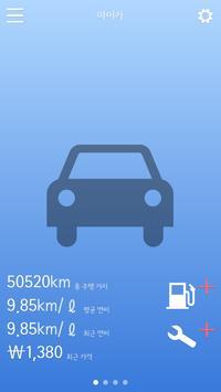 FocusOn Car Log poster