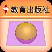 截面 icon