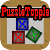 Puzzletopple HD icon