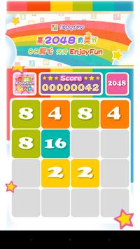 EnjoyFun 2048 apk screenshot