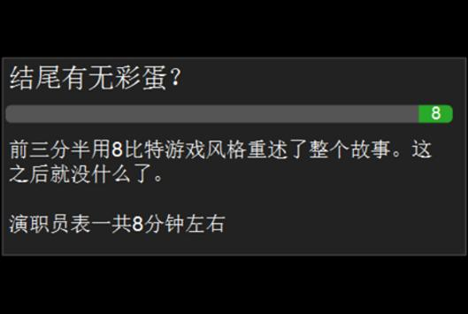 RunPee China apk screenshot