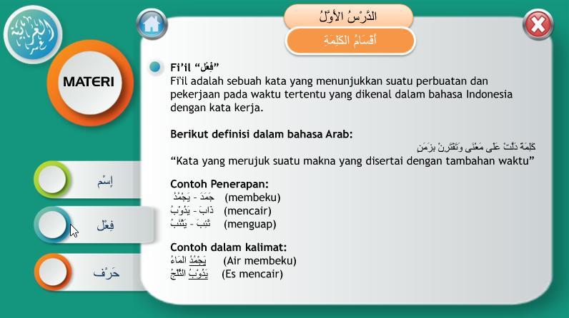 Bahasa Arab 1 For Android Apk Download