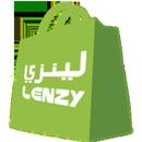 لينزي : كراسي راحة و مفارش VIP APK