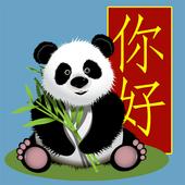 Mandarin Coach icon