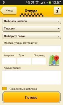 ZakazTaxi in Tashkent screenshot 2