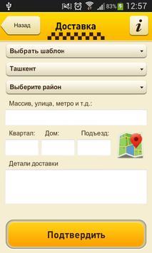 ZakazTaxi in Tashkent screenshot 3