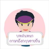 DLTEA icon