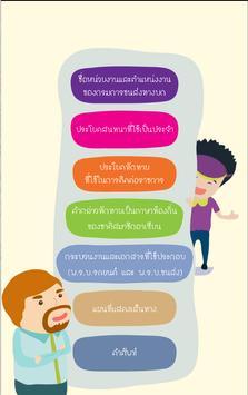 DLTEA poster