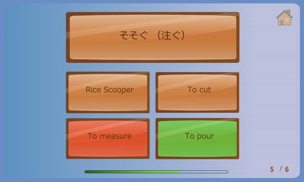 Japanese With Sophie Free Demo apk screenshot