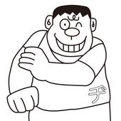 ヂャイヤン icon