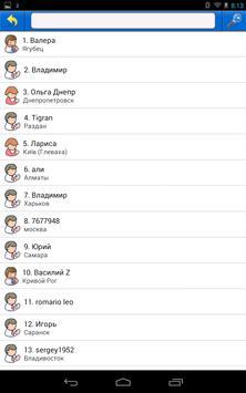 Online Preferans screenshot 18
