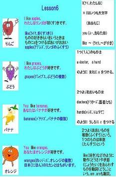 小学生と中学生の英語の文法(英文法サンプル) poster
