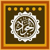 Ehli-i Beyt Takvimi icon
