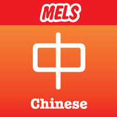 MELS I-Teaching (Chinese) icon