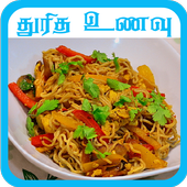 fast food recipe in tamil icon