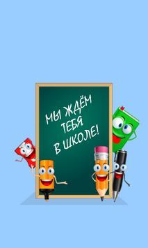 Плюс Минус арифметика poster